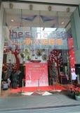 The sun arcade in hong kong Royalty Free Stock Image