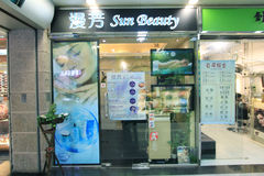 Sun beauty shop in hong kong Stock Photography
