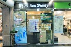 Sun beauty shop in hong kong Stock Photography