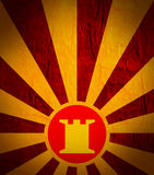 Sun burst background with chess rook icon. Chess game relative abstract backdrop Royalty Free Stock Image