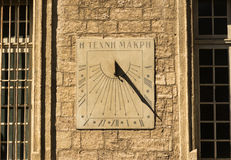 Sun clock displayed at Montpelier Medical School Stock Images