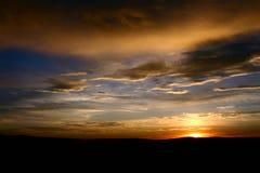 Sun distante Immagini Stock