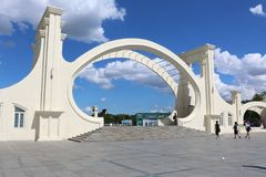 Sun Door,at the Sun Island Park, in Harbin, China. royalty free stock images
