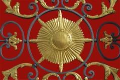 Sun dourado Imagens de Stock Royalty Free