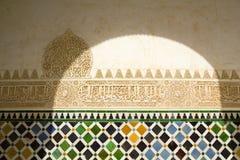 Sun et ombre. Architecture islamique. Images stock