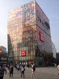 Sun Li Tan Shopping Area royalty free stock photos
