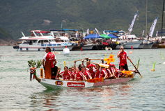 The Sun Life Stanley International Dragon Boat. Championships was held at 6 June at Hong Kong Stanley Stock Photos