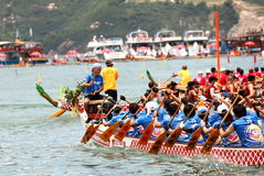 The Sun Life Stanley International Dragon Boat. Championships was held at 6 June at Hong Kong Stanley Stock Photography