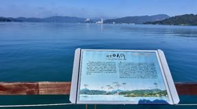 SUN MOON LAKE, TAIWAN - NOVEMBER 9, 2017: Tourist harbor on 9 No Stock Image