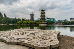 Sun and Moon Pagodas in Guilin. Royalty Free Stock Images