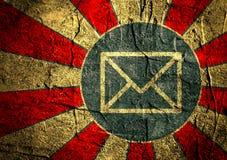 Sun rayonne le contexte avec l'icône de lettre Image libre de droits