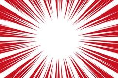 Sun Rays for Comic Books Radial Background Vector stock illustration