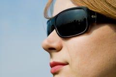 Sun-Schutz Lizenzfreies Stockbild