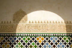 Sun and shadow. Islamic architecture. Mosaic at the Alhambra, in Nazaries Palace. Granada, Spain Stock Images