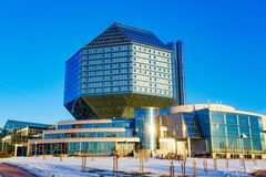 Sun shining at library on bright day. Minsk sight royalty free stock images