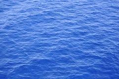 Sun-Strahl in den Fjorden Lizenzfreies Stockfoto