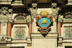 Sun symbol on the building wall Stock Photo