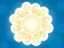 Sun - testo, calligrafia. Immagine Stock Libera da Diritti