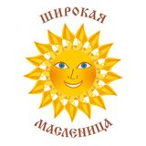 The sun on a white background with the inscription. Carnival royalty free illustration