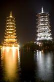 Sun y pagodas de la luna, Guilin, China Imagenes de archivo