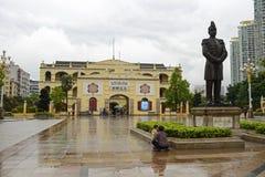 Sun ya-tsen statue and Grand Marshal Mansion Royalty Free Stock Images