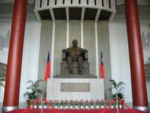 Sun-Yat-Sen corridoio commemorativo Fotografie Stock Libere da Diritti