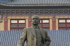 Sun Yat-Sen. Dr. Sun Yat-Sen (1866 - 1925) was a Chinese revolutionary thinker and political leader who had a significant role in the overthrow of the Qing Stock Photo