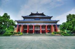 Sun Yat-sen Erinnerungshall Lizenzfreies Stockfoto