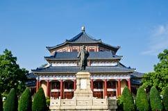 Sun Yat-sen Erinnerungshall Stockbild