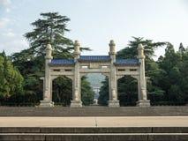 The Sun Yat-sen Mausoleum. Sun Yat-sen is the forerunner of the democratic revolution in modern China Sun Yat-sen 's Mausoleum , and its subsidiary memorial Royalty Free Stock Images