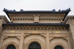 Sun Yat-sen Mausoleum. The main hall of Dr. Sun Yat-sen Mausoleum Zhongshan Ling in Purple Mountain, Nanjing, Jiangsu Province, China Royalty Free Stock Photos