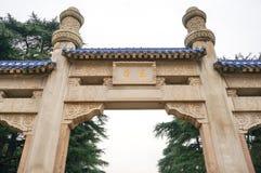 Sun Yat-sen Mausoleum. The main hall of Dr. Sun Yat-sen Mausoleum Zhongshan Ling in Purple Mountain, Nanjing, Jiangsu Province, China Stock Photo