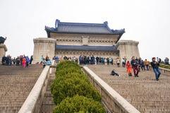 Sun Yat-sen Mausoleum. The main hall of Dr. Sun Yat-sen Mausoleum Zhongshan Ling in Purple Mountain, Nanjing, Jiangsu Province, China Royalty Free Stock Images