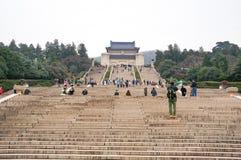 Sun Yat-sen Mausoleum. The main hall of Dr. Sun Yat-sen Mausoleum Zhongshan Ling in Purple Mountain, Nanjing, Jiangsu Province, China Royalty Free Stock Photo