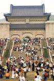 Sun Yat-sen mausoleum (Zhongshan Ling) Royaltyfri Bild