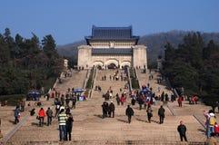Sun Yat-sen Mausoleum (Zhongshan Ling). Monument at the Sun Yat-sen mausoleum in Nanjing, China Royalty Free Stock Photos