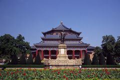 Free Sun Yat-Sen Memorial Stock Photos - 4708313