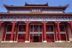 Sun Yat-Sen Memorial Royalty Free Stock Photos