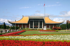 Sun Yat-Sen Memorial stock photography