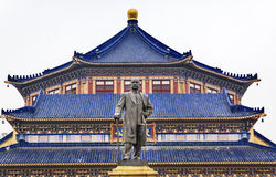 Sun Yat-Sen Memorial Guangzhou City Guangdong Province China Stock Photo