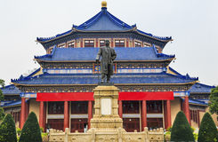 Sun Yat-Sen Memorial Guangzhou City Guangdong Province China Royalty Free Stock Photography