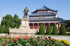 Sun yat-sen memorial hall. The Sun Yat-Sen Memorial Hall is an octagon-shaped building in Guangzhou,Guangdong,China. Sun (1866-1925)was a revolutionary and Royalty Free Stock Images