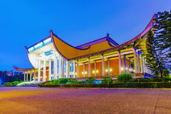 Sun Yat-Sen memorial hall. Architecture at night Stock Photos