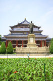 Sun Yat-sen Memorial Hall in China Royalty Free Stock Photos