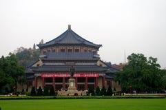 Sun yat-sen memorial hall in China Royalty Free Stock Image
