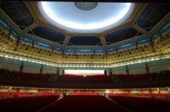 Sun yat-sen memorial hall in China Royalty Free Stock Photography