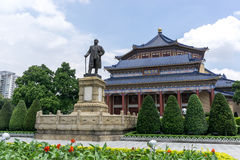 Sun yat sen memorial hall Royalty Free Stock Images