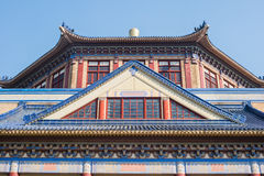 Sun Yat-sen Memorial Hall Stock Photography