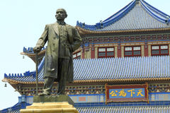 Sun Yat-sen Memorial Hall in Guangzhou, China. It is one of the landmark in Guangzhou Royalty Free Stock Images