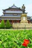 The Sun Yat-Sen Memorial Hall in Guangzhou, China. Stock Image
